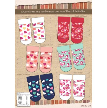 Baby Socks giftbox baby Hearts and Butterflies (8 pair)