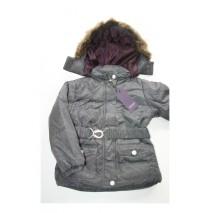 Deals - Quietude jacket dark grey 110 (1 pc)