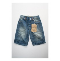 Boys denim bermuda (4 pcs)