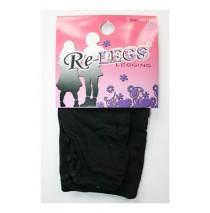 Girls Fantasy Legging Buttons/Wrinkles black 128-164 (5 pcs)